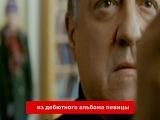 Светлана Светикова_Клип к песне для фильма Нас не догонят