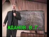 c2-1 - В.Г. Жданов и А.Н. Маюров в Чебаркуле (семинар)